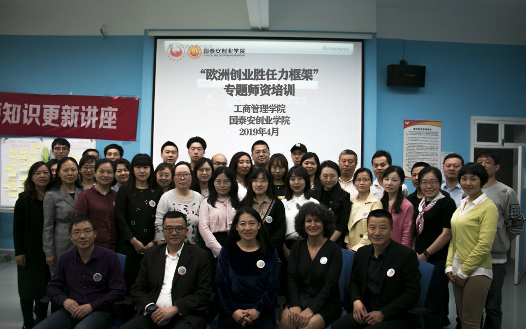 EntreComp at work in China